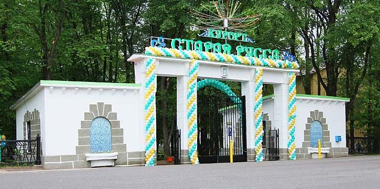 Лечение псориаза в санаториях России где лечат в Сочи Анапе Мацеста